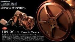 LIN10C ZIRCONIA METEOR (左ハンドル)