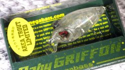 BABY GRIFFON (AREA TROUT LIMITED) GP ドクリアー