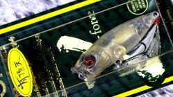 ツネミ限定 有頂天カラー (SP-C) BABY POPX クリスタルクリアー