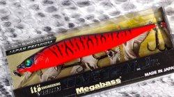 Megabass(メガバス) 中央漁具限定 (SP-C) ONETEN Jr. (ワンテンジュニア) スパルタンレッド