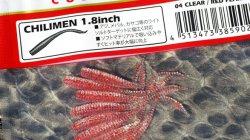 メガバス (Megabass) チリメン (CHILIMEN) 1.8inch クリアレッドフレーク