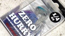 メガバス (Megabass)<br>ZERO HURRY(ゼロハリ)<br>クリアプロブルー