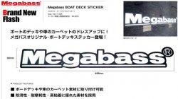 メガバス (Megabass)<br>BOAT DECK STICKER (ボートデッキステッカー)