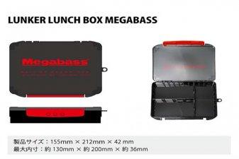 メガバス (Megabass)<br>LUNKER LUNCH BOX Megabass (ランカーランチボックス Megabass)