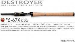 メガバス (Megabass)<br>NEW DESTROYER (デストロイヤー)<br>F6-67X G-AX
