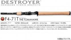 メガバス (Megabass)<br>NEW TOMAHAWK (トマホーク)<br>F4-71T THE TOMAHAWK