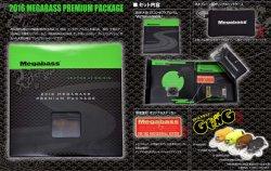 メガバス (Megabass)<br>2016 Megabass Premium Package (メガバス プレミアム パッケージ)<br>(チャートモンキー)