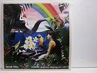 Gerardo Batiz / Grabaciones Originales 1980-1987