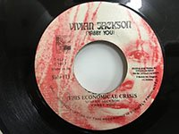 Vivian Jackson ( Yabby You ) / This Economical Crisis - Pressure Dub