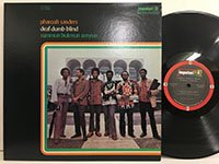 Pharoah Sanders / Deaf Dumb Blind
