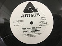 Phyllis Hyman / Tonight You and Me - Kiss You All Over