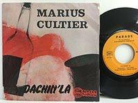 Marius Cultier / Dachin'la - Baby Ouah