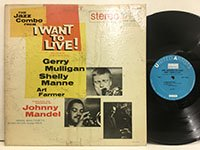 Gerry Mulligan / I Want to Live Uas5006