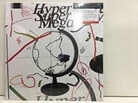 Holydrug Couple / Hyper Super Mega