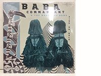Baba Commandant / Siri Ba Kele【New LP】