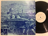 <b>Jerry Garval / Reggae for Jerusalem </b>
