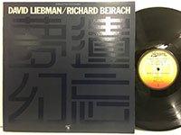 David Liebman - Richard Beirach / Forgotten Fantasies