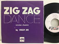Foggy Joe ( jean michel jarre ) / Zig Zag Dance - inst