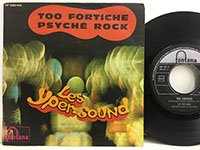 <b>Les Yper Sound ( Pierre Henry and Michel Colombier )/ Too Fortiche - Psyche Rock</b>