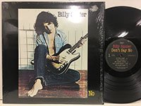 Billy Squire / Don't Say No