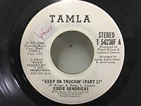 Eddie Kendricks / Keep on Truckin - mono