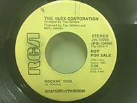 Hues Corporartion / Rockin' Soul - mono