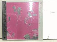 高柳昌行 Masayuki Takayanagi / Flower Girl 【新品レコード/New Lp】