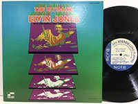 Elvin Jones / the Ultimate