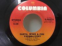 Earth Wind & Fire / Kalimba Story - Tee Nine Chee Bit