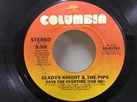 Gladys Knight / Aint No Greater Love - Save the Overtime