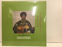 Abdallah Oumbadougou / Anou Malane【新品レコード/New Lp】