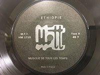 Ethiopie / Musique de Tous les Temps