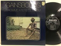 Serge Gainsbourg / L'Homme a Tete de Chou