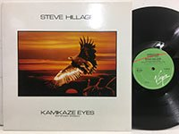 Steve Hillage / Kamikaze Eyes - Before the World was Made - Glory