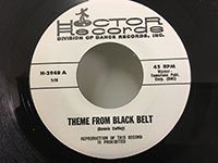 Hoctor Records Hoctor Band / Theme from Black Belt - Lady Lady Lady