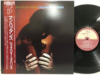 Manhattans / with These Hands [Reissue/Pvine]