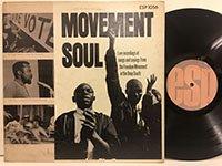 Alan Ribback / Movement Soul