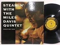 Miles Davis / Steamin'