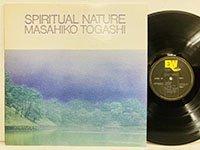 冨樫雅彦 / Spiritual Nature