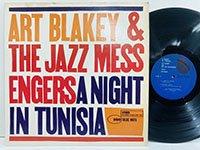 Art Blakey / A Night in Tunisia