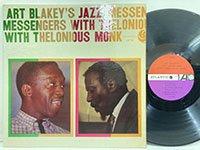 Art Blakey / with Thelonious Monk