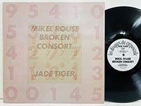 Mikel Rouse / Jage Tiger
