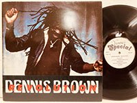 <b>Dennis Brown / Revolution </b>