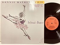 Ronnie Mathews / Selena's Dance