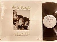 Amiri Baraka Leroi Jones David Murray Steve McCall / New Music New Poetry