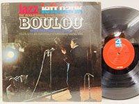 Boulou Ferre / Jazz Left Bank