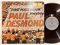 Paul Desmond / First Place Again Playboy