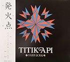 Harry Roesli / Titikapi 【こちらは新品CDです。】