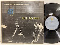 Paul Desmond / First Place Again