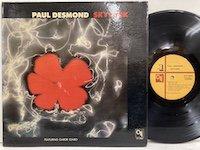 Paul Desmond / Skylark